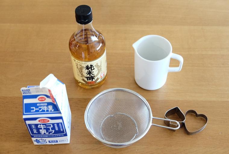 から を 作る プラスチック 牛乳